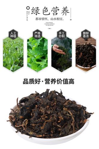 黄棒菜茶绿色食品维生素氨基酸蛋白质便秘免疫力叶菜微量元素农庄