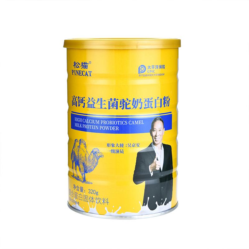 益生菌骆驼奶粉蛋白粉乳清蛋白质粉营养粉儿童中老年人男女性320g