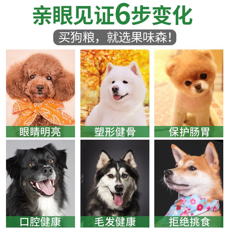 狗粮10斤小鹿犬吉娃娃通用 幼犬专用犬补钙5kg牛肉味小型。流浪狗优惠券