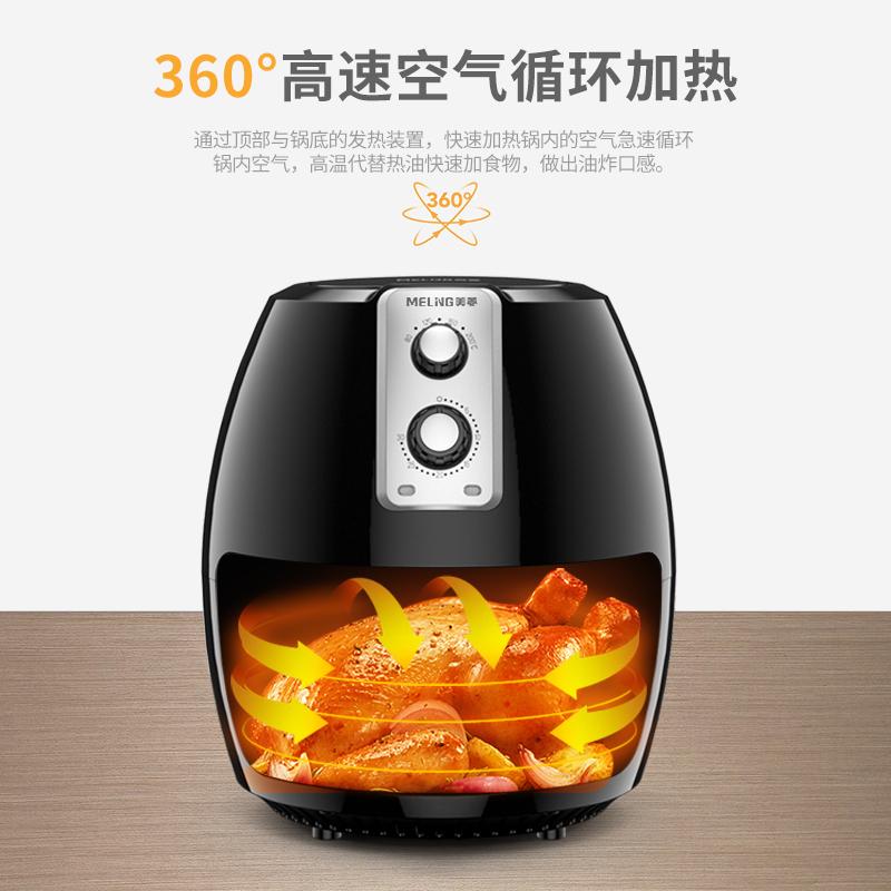 美菱空气炸锅家用新款特价无油低脂智能全自动大容量薯条机电炸锅 - 图1