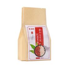 仅16.9三袋!明星同款薏米茶