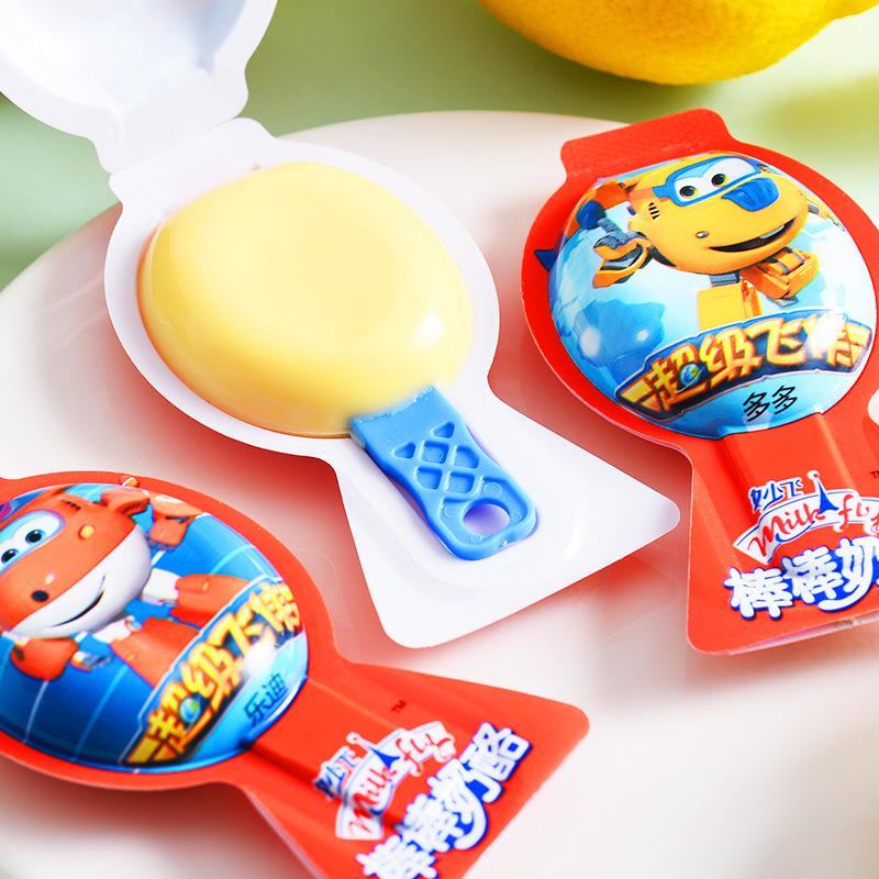 袋装 2 500g 棒棒奶酪牛奶高钙乳酪棒儿童零食芝士健康宝宝营养即食
