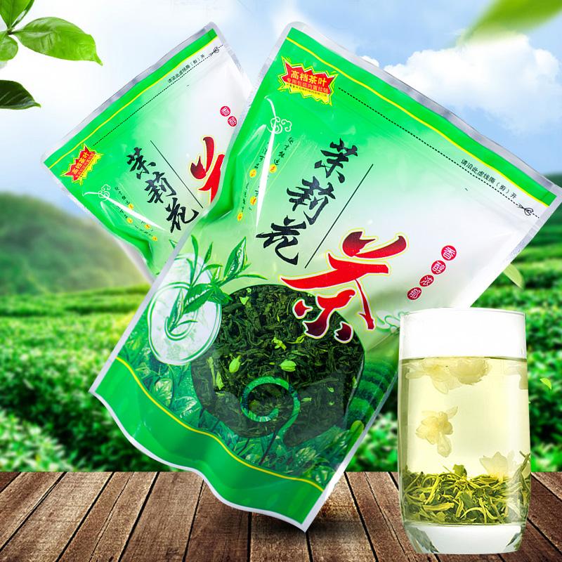 新茶玉雪花螺广西横县绿茶叶散装包邮茉莉花 2020 浓香型茉莉花茶