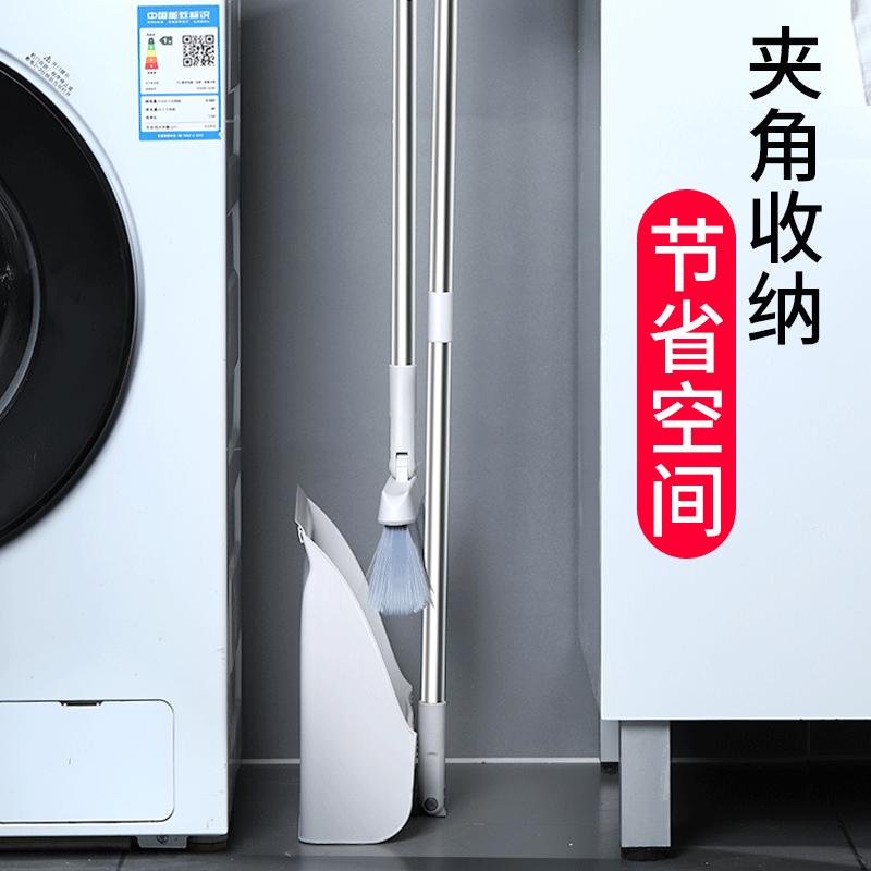 扫把簸箕套装家用单个干湿两用塑料大号软毛扫地笤帚畚箕刮水神器