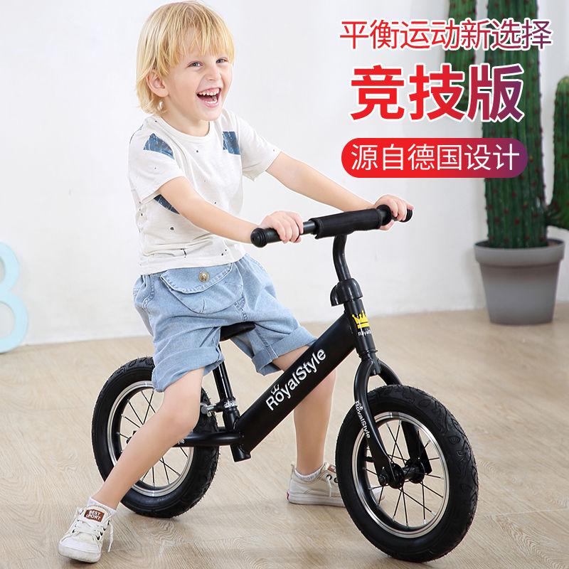 儿童平衡车滑步车1-3-6岁小孩无脚踏溜溜车自行学步车宝宝滑行车