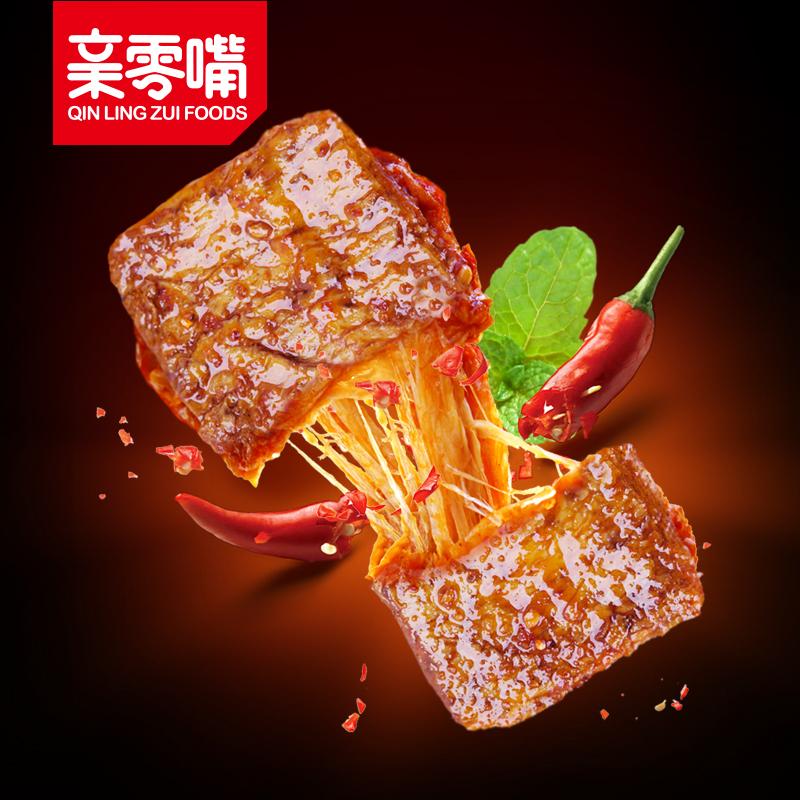 亲零嘴豆干辣条手撕素肉零食素牛排香辣味网红麻辣休闲小吃排行榜 No.1