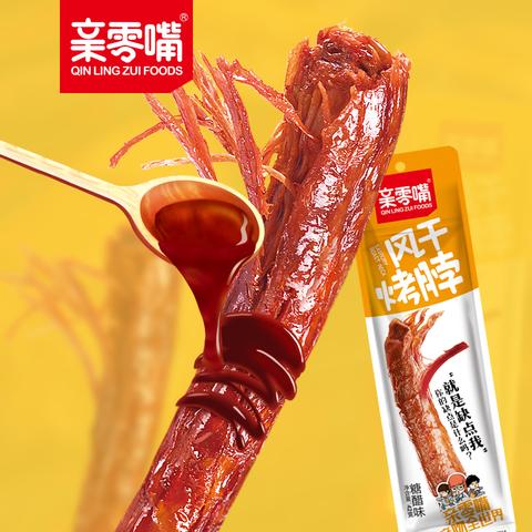 亲零嘴风干烤脖一整根零食小吃卤味网红休闲食品肉熟即食非鸭脖子