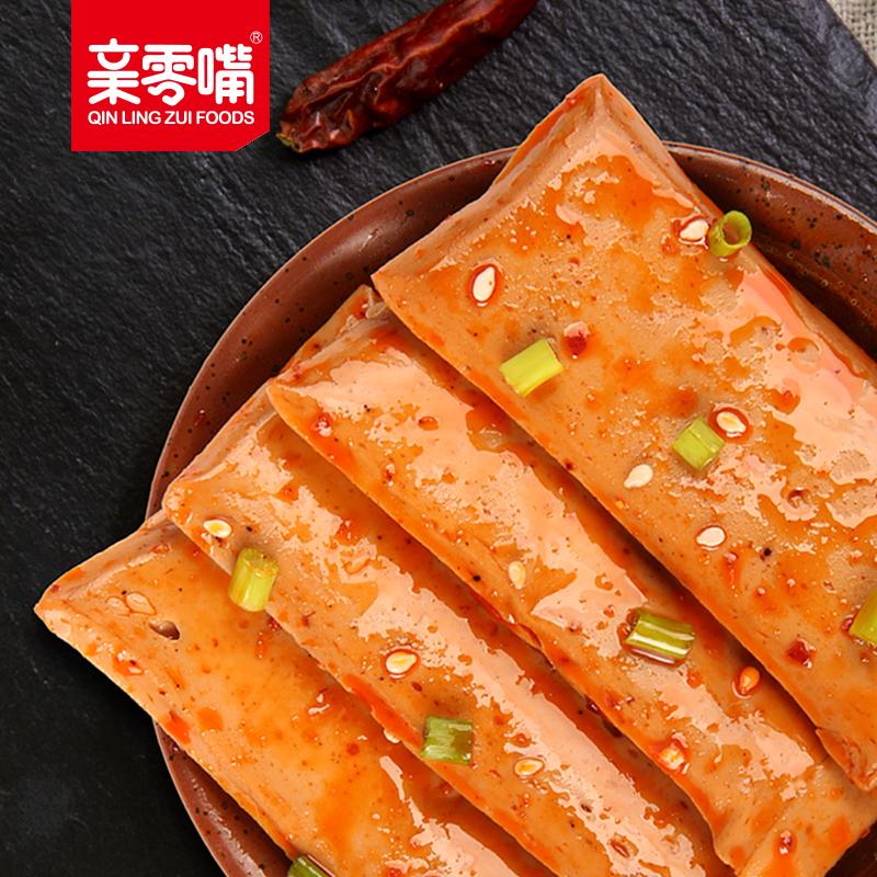 【网红零食】亲零嘴鱼豆腐20包