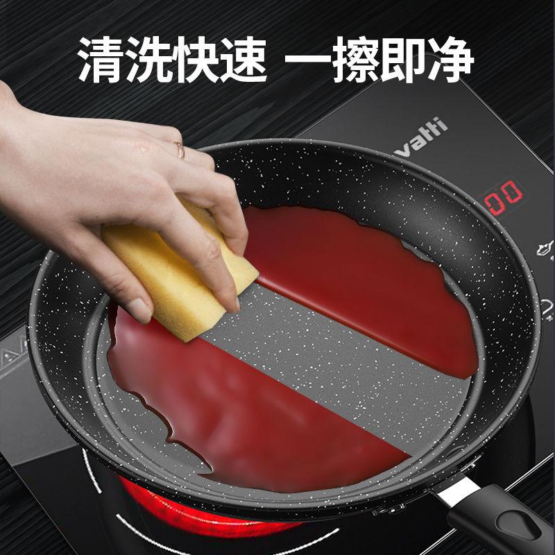 新款麦饭石炒锅家用不粘锅炒菜锅煤气无油烟平底锅燃气电磁炉通用