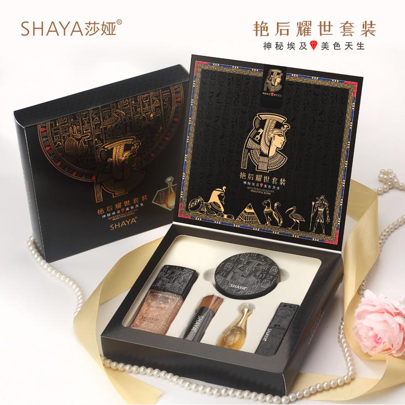 莎娅艳后埃及风彩妆套盒 泡泡水粉底液化妆刷散粉哑光口红香水5件
