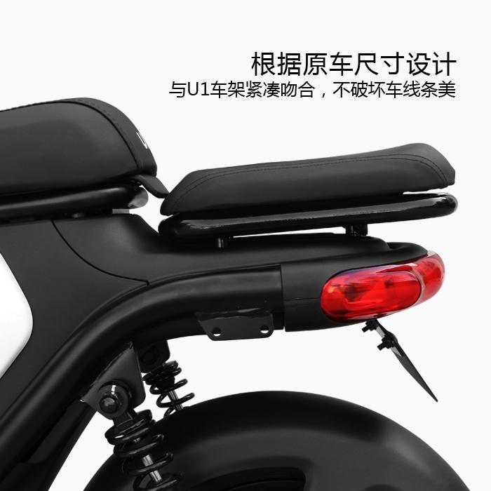 谢一男小牛U1/US/U+/U1b/U1c/UQi/G1后座垫改装配件电动车坐垫