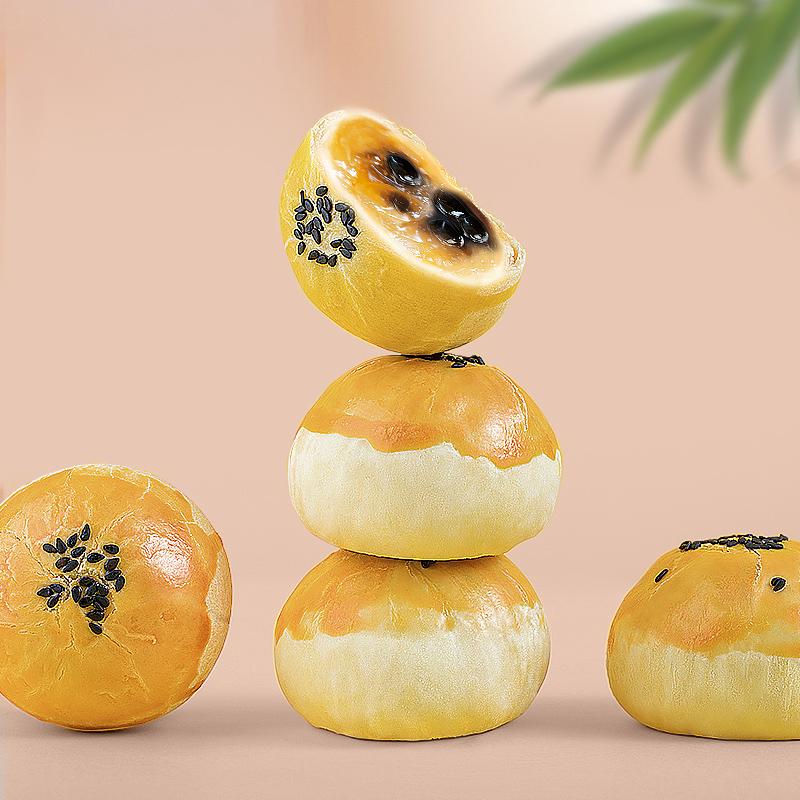 【三惠】网红爆浆流心奶黄黑金酥
