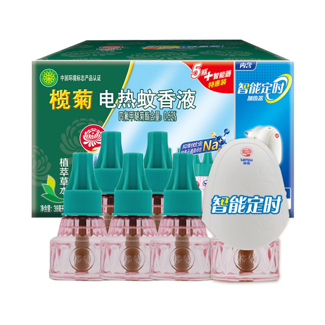 榄菊蚊香液智能插电家用驱蚊5瓶1器
