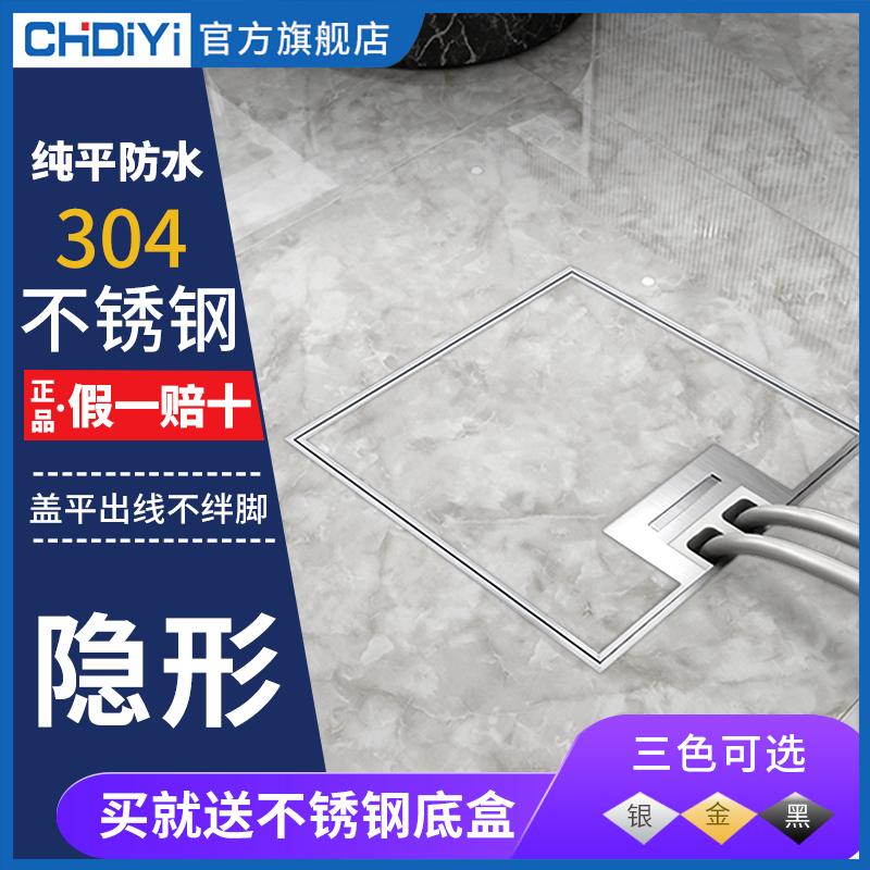 地插座不锈钢纯平隐形超薄嵌入式大理石暗藏式全铜防水地扦 CHDIYI
