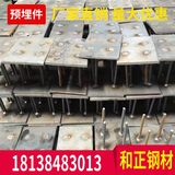 HDG embedded parts / iron processing / Corner / wall accessories / rear member embedded / A3 steel welded tubesheet