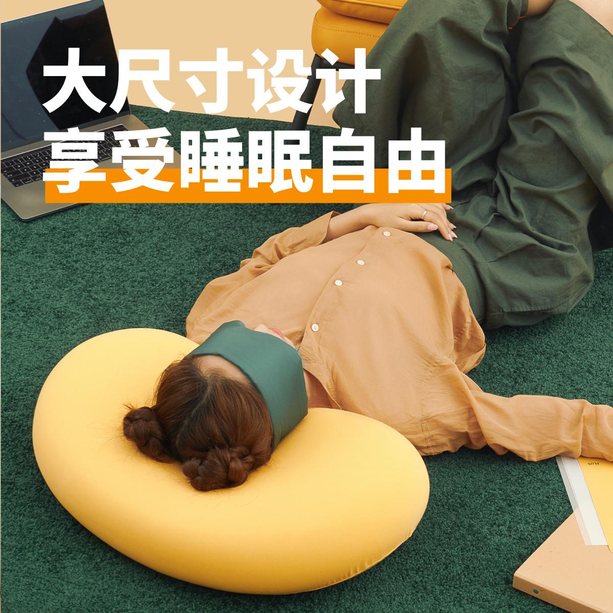 遮光透气天丝柔软抗菌缓解疲劳可调节睡眠眼罩男女 树荫眼罩 躺岛