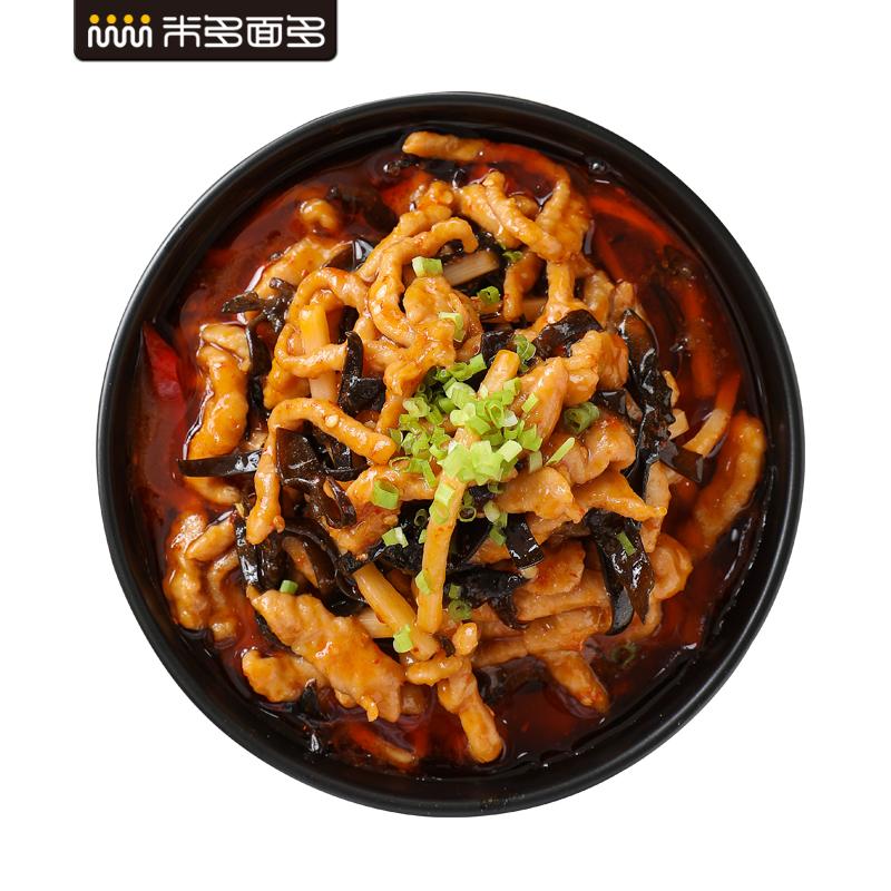 米多面多鱼香肉丝冷冻速食盖浇饭美味方便菜生鲜半成品菜加热即食