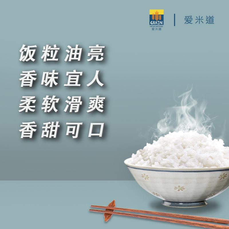 爱米道生态米清香米长粒香粳米 正宗东北稻花香五常大米1Kg新米