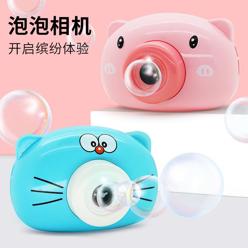 泡泡机抖音同款网红照相机儿童男孩电动玩具小猪相机吹泡泡补充液
