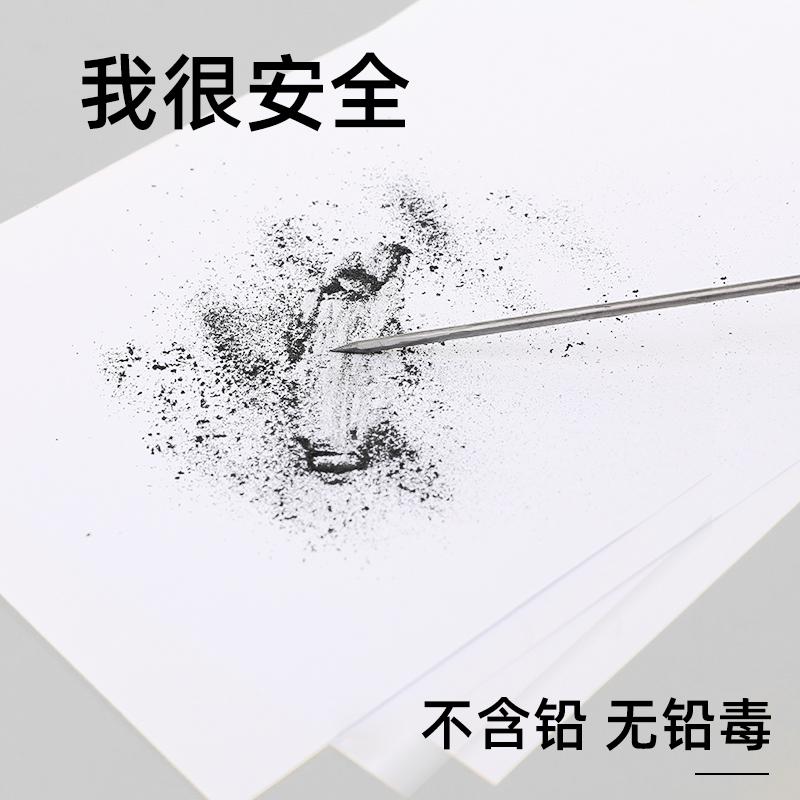 【晨光】握笔姿势洞洞铅笔12支