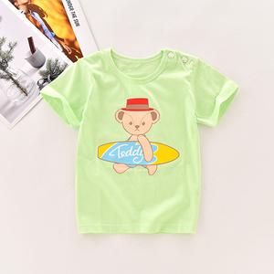 儿童短袖夏装男宝宝半袖衫卡通短T纯棉上衣薄款女童装夏季小童T恤
