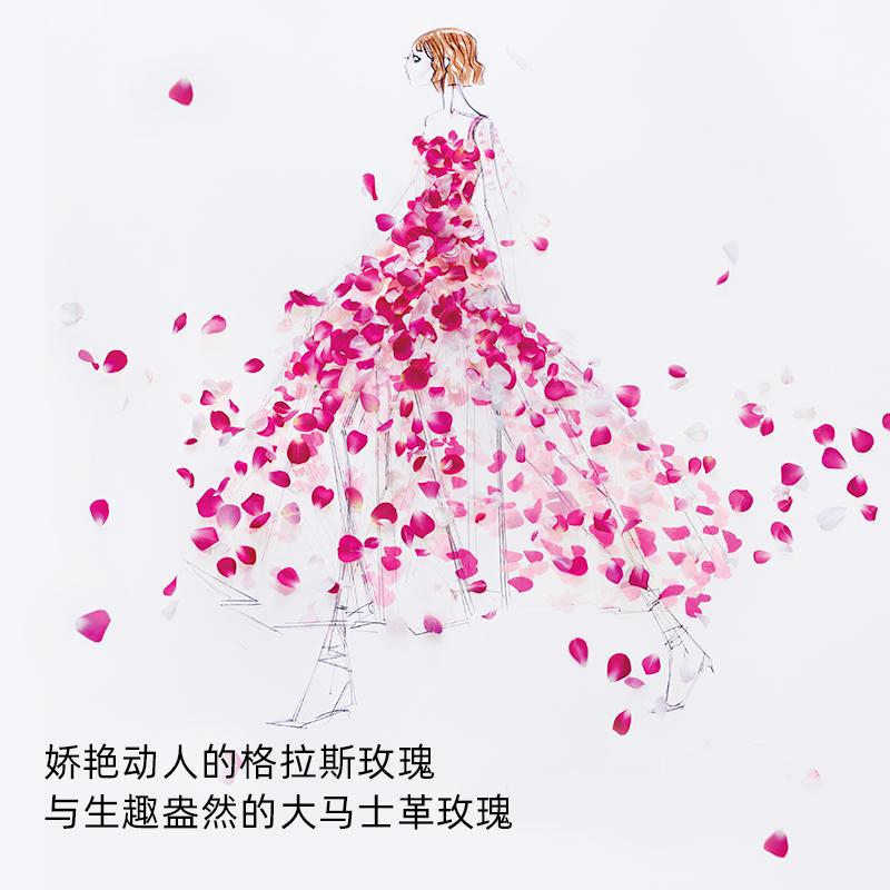 新品女士香氛 迪奥小姐玫舞轻旋淡香水 迪奥 Dior 官方正品