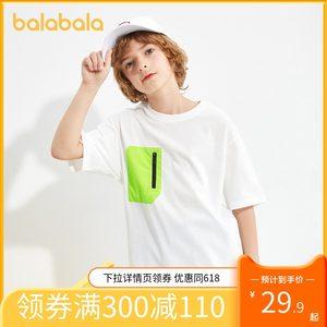 巴拉巴拉儿童短袖T恤2021夏装新款童装男童上衣中大童打底衫纯棉