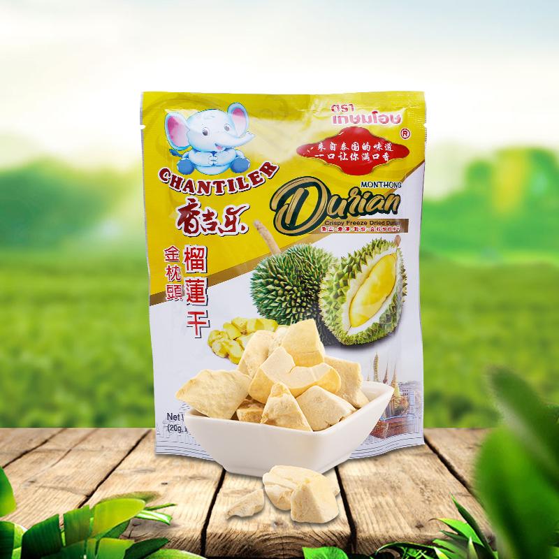 泰国香吉乐惊喜大礼包榴莲干芒果干香蕉片椰汁腰果休闲零食水果干