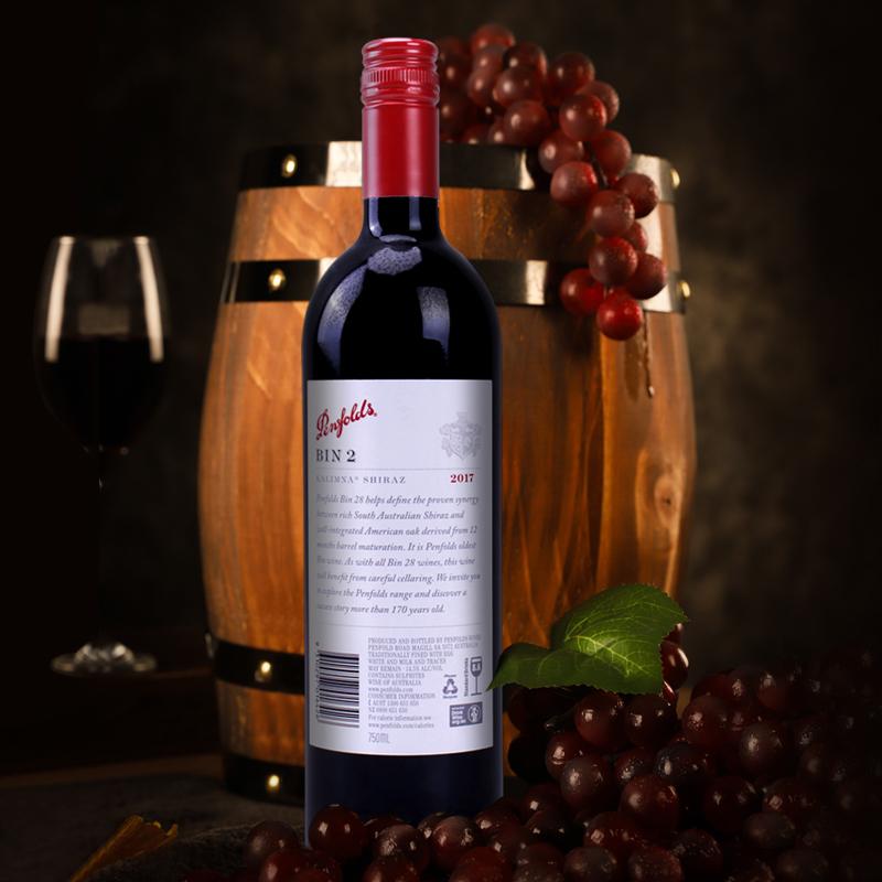 6 瓶装婚礼宴请 澳洲进口红酒奔富 西拉子赤霞珠干红葡萄酒整箱 BIN2