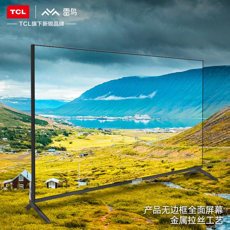 智能游戏 AI 高清量子点全面屏 4K 英寸旗舰新品 65 R625C 雷鸟电视 TCL