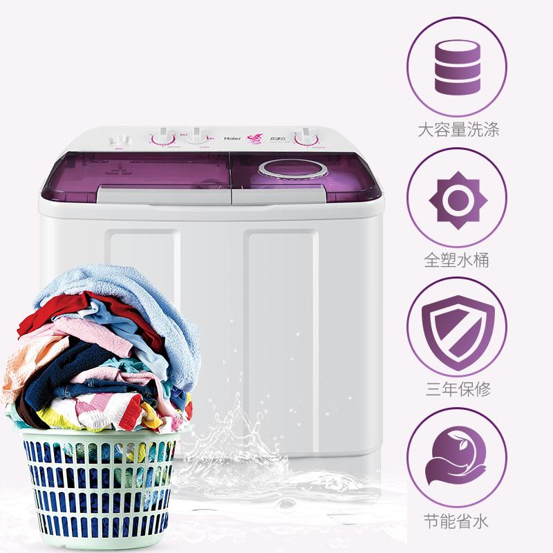 双缸大容量大小神螺双筒甩干加厚型 KG 公斤 10 海尔双桶半自动洗衣机