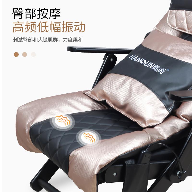 韩尚可折叠按摩椅肩颈腰背颈椎家用全自动多功能全身揉捏便携躺椅