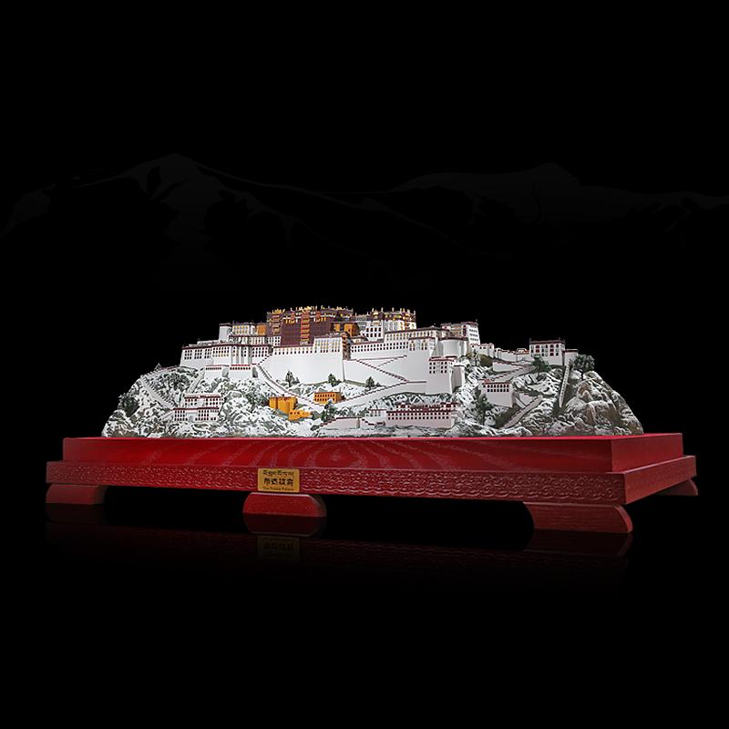 雪域圣殿布达拉宫模型高仿真城市建筑玩具摆件手办布宫官方