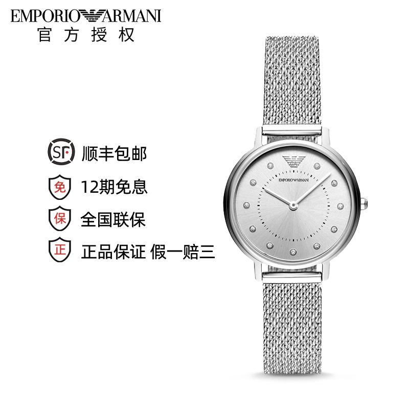 Armani阿玛尼满天星女士手表时尚镶钻轻奢华钢带腕表AR11128正品