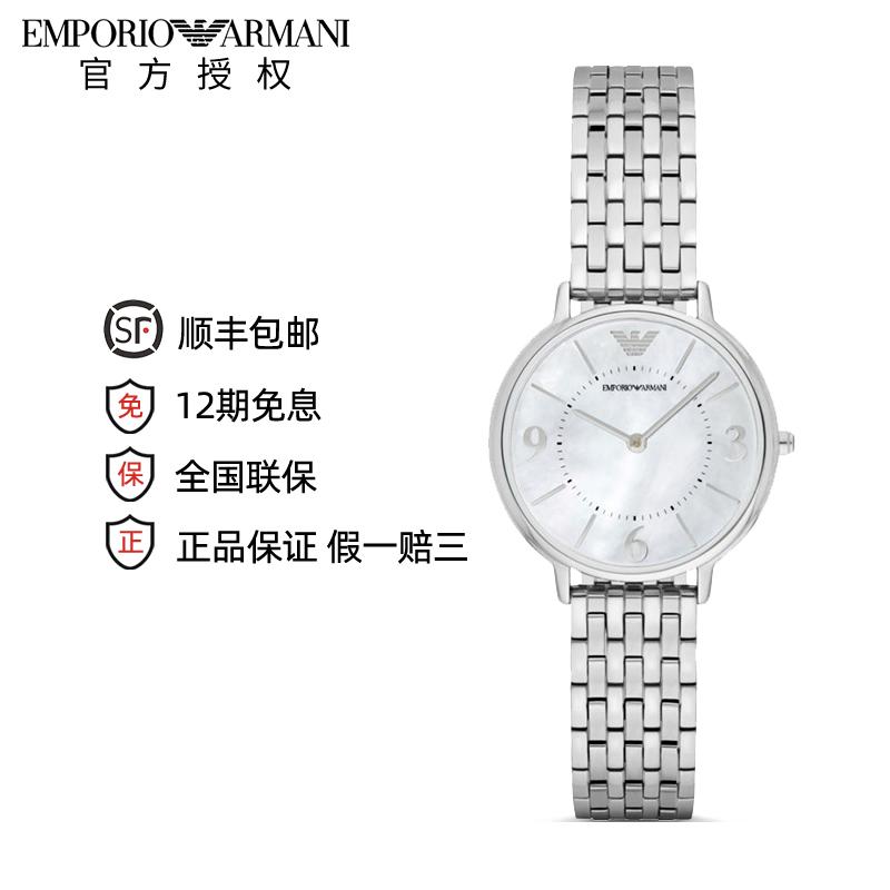 阿玛尼手表女复古简约石英表钢带防水女士手表腕表AR2507官方正品