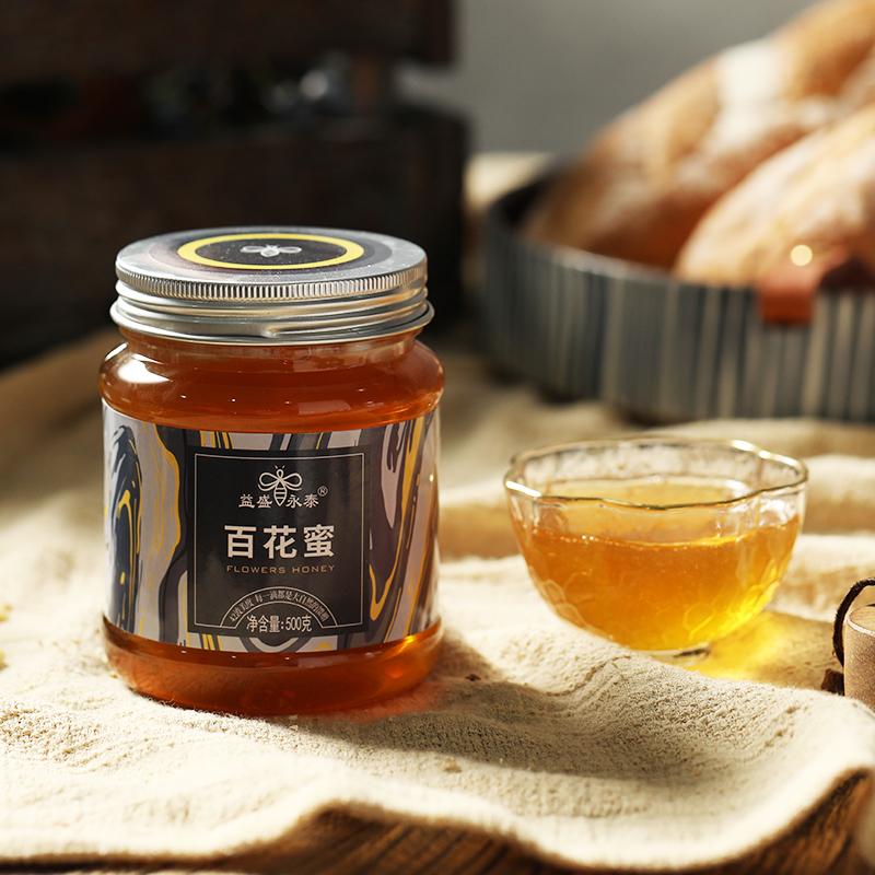 速抢!纯天然自产土蜂蜜250g
