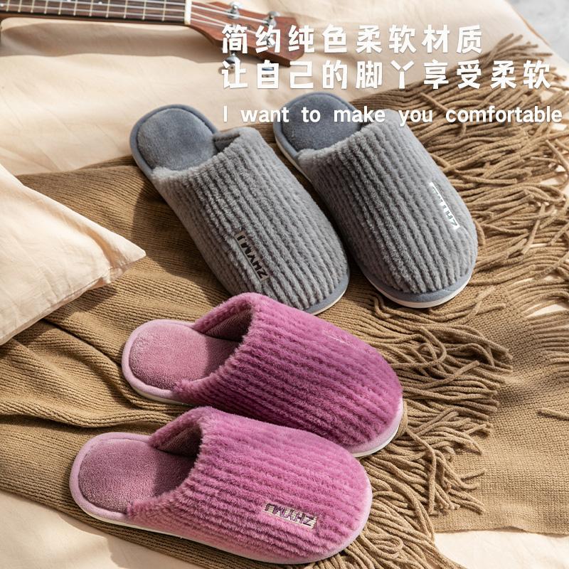 棉拖鞋女冬毛绒可爱保暖家居男情侣秋冬季室内家用防滑棉拖鞋