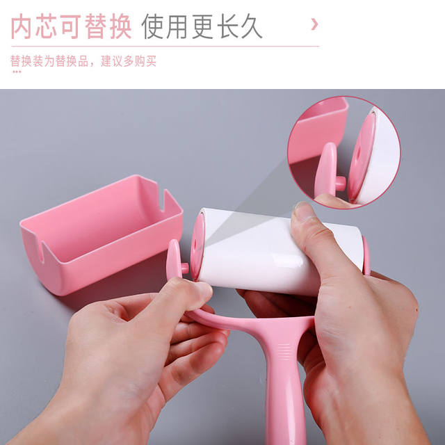 Tearable sticky paper roller brush suction sticky hair remover clothes sticky hair artifact
