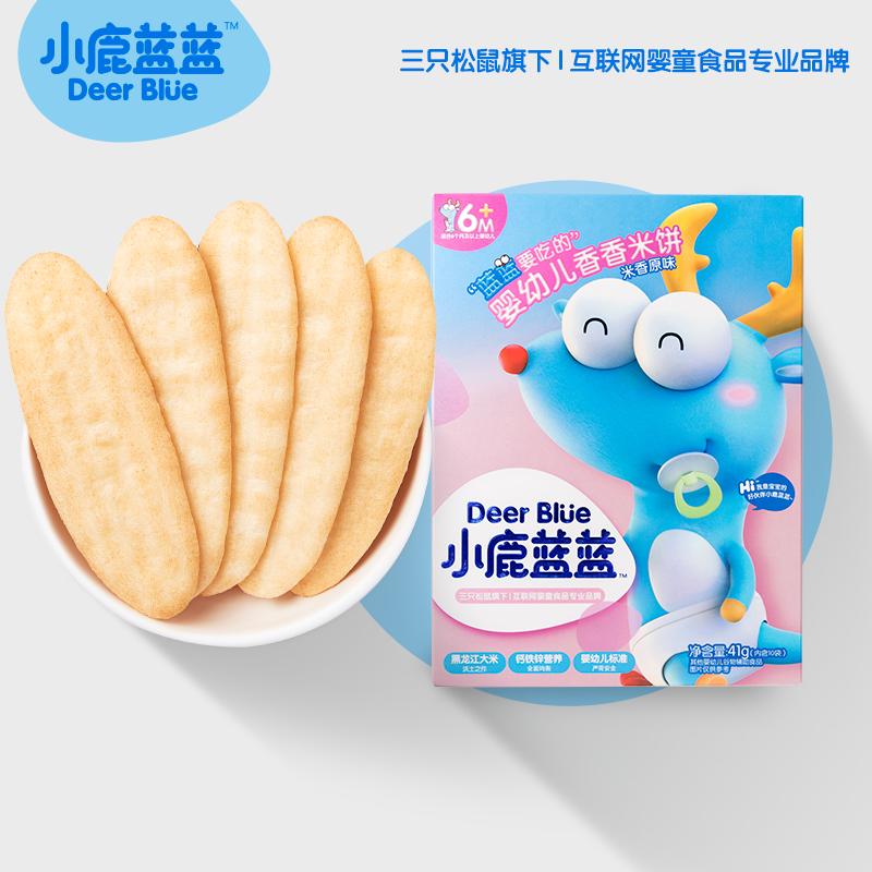 拍2件【小鹿蓝蓝】原味米饼婴幼儿零食