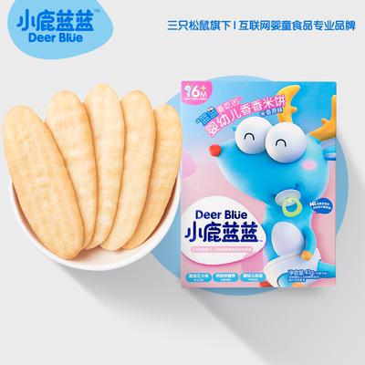 【小鹿蓝蓝_婴儿米饼】宝宝辅食婴儿无添加糖盐6个月饼干零食