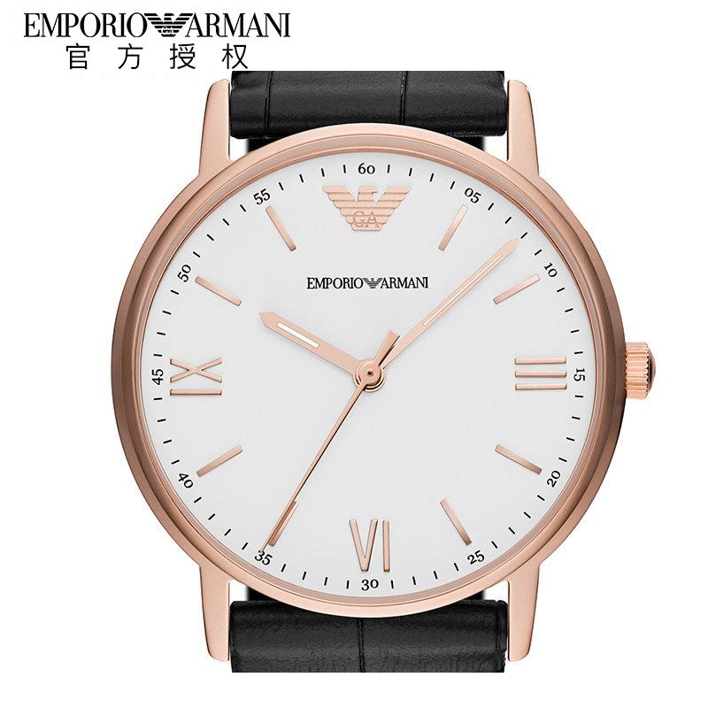Armani阿玛尼手表皮带石英情侣表时尚简约腕表AR80015