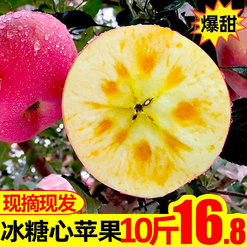 苹果水果冰糖心10斤丑苹果新鲜山西红富士当季脆甜整箱批发包邮