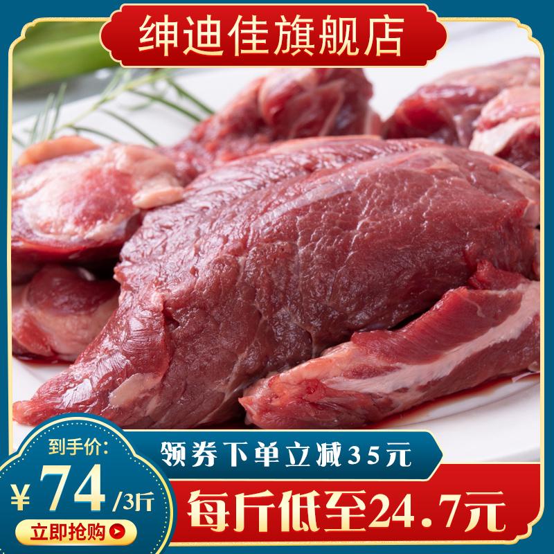 无注水冷冻新鲜牛肉1.5kg牛瘦肉率90%原肉整切大块生瘦肉低脂健身
