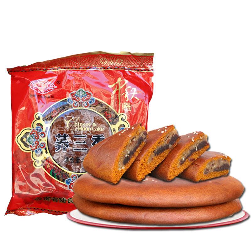 云南地方特产陆良荞三香大月饼苦荞饼子手工现做糕点传统多口味