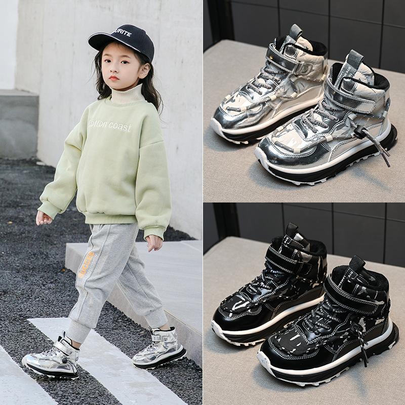 秋冬季新款潮小男孩单鞋女童保暖加绒二棉鞋儿童鞋 2020 男童运动鞋