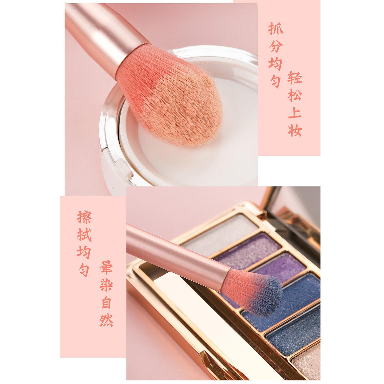 韩版ins8支化妆刷软毛刷子化妆初学者便携化妆刷套装粉底刷美妆刷