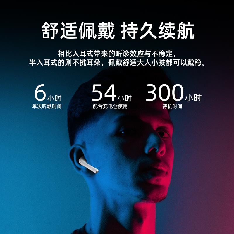 真无线蓝牙耳机适用苹果二代11华为小米iPhone12华强北耳机2021年新款双耳高端蓝牙耳机超长待机降噪男女款