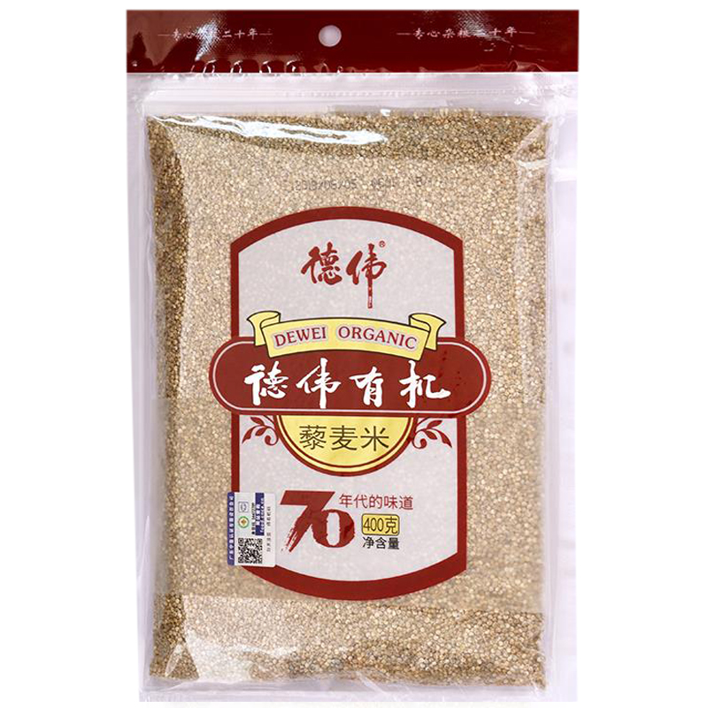 德伟有机白藜麦农家黍麦孕妇粗粮健身粥代餐五谷杂粮非即食黎麦米