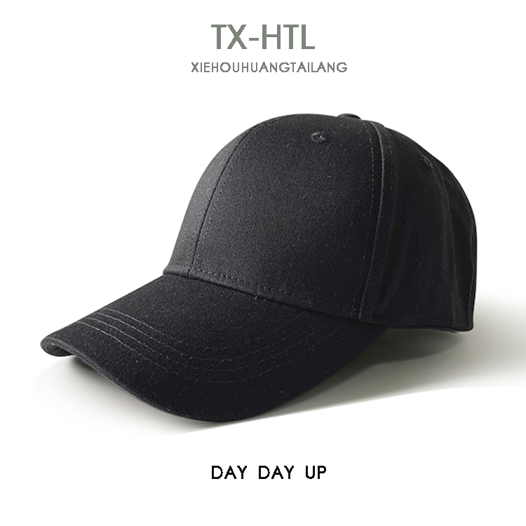 纯色棒球帽男明星张新成同款全棉硬顶百搭遮阳防晒鸭舌帽女士帽子