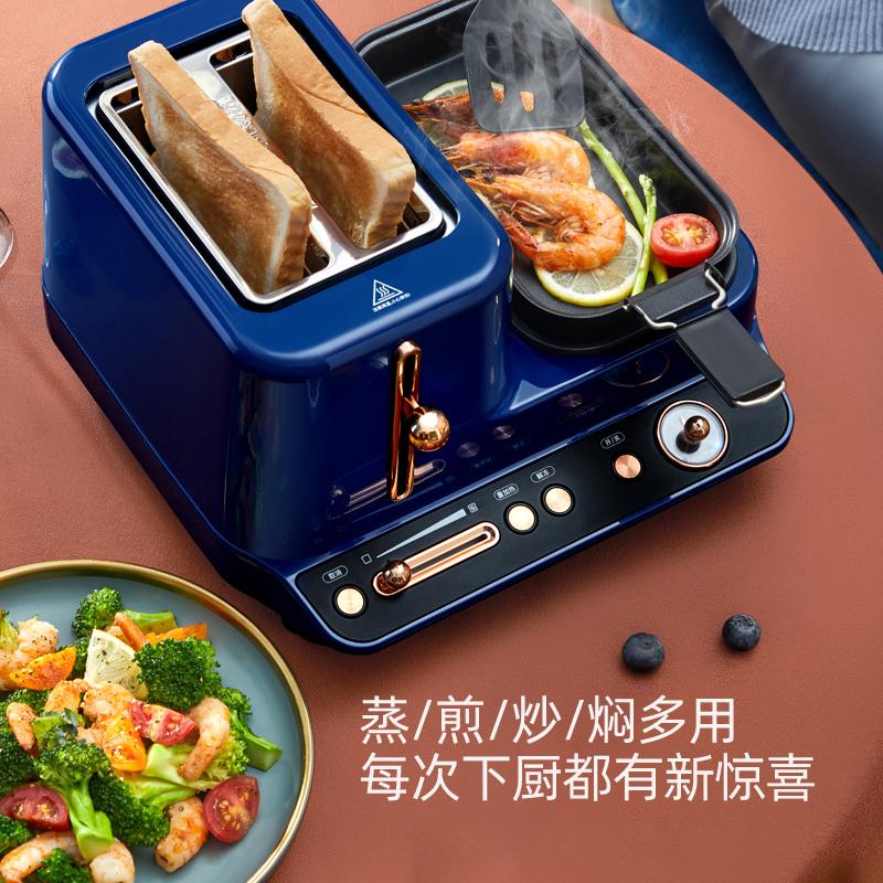 德尔玛 多功能全自动早餐机